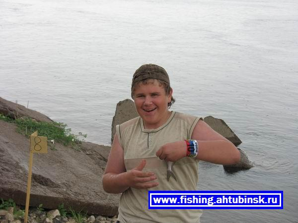 Like fisher 1